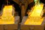 la révision du code minier à l'ordre du jour de l'assemblée générale de la Chambre des mines